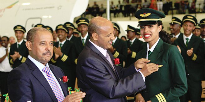 Ethiopian Aviation Academy rated top training centre in
